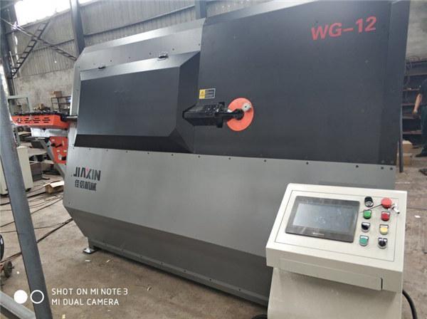 4-12mm hüdrauliline automaatne CNC 2D traadi painutamine masina tarnija