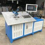 kuum müük automaatne 3d terastraadist moodul masin cnc, 2d traat painutamine masin hind